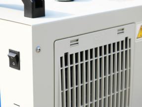 CWUL-10AH vízhűtő